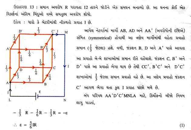 Circuit_solv_1